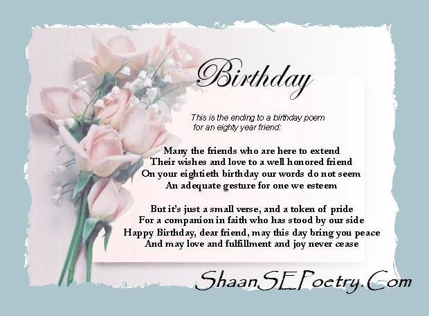 Similiar Poem Happy 50th Keywords – Verses for 50th Birthday Cards