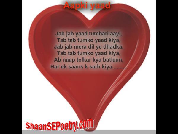 missing you poetry shaanse poetry shaanse poetry