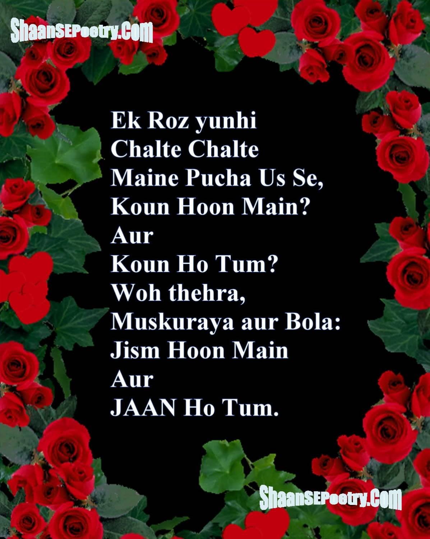 Aansoo Dard Bhari Bewafa Sad Bewafayi Shayari Kon ho tum? category: !